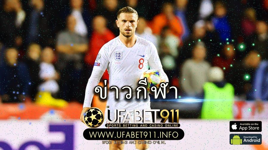ฟุตบอลทีมชาติอังกฤษ